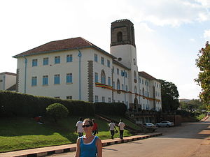 English: Makerere University in Kampala, Uganda.