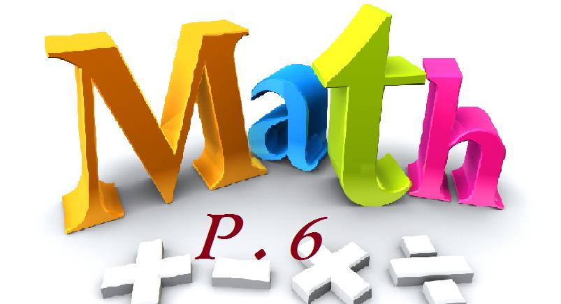 MATHEMATICS PRIMARY SIX 2