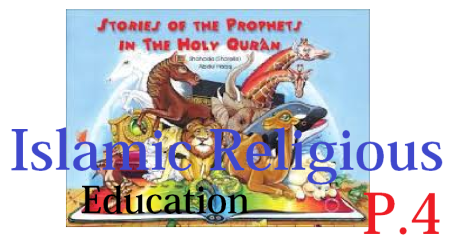 ISLAMIC RELIGIOUS EDUCATION PRIMARY FOUR (P.4) 13