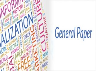 UNEB GENERAL PAPER PAST PAPERS 4