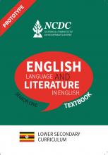 NCDC English & Literature book