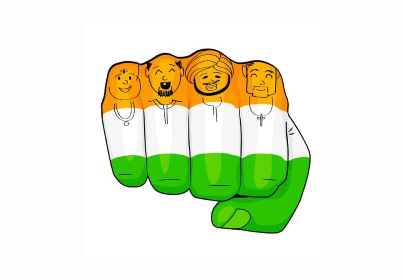 National integration is non discriminative