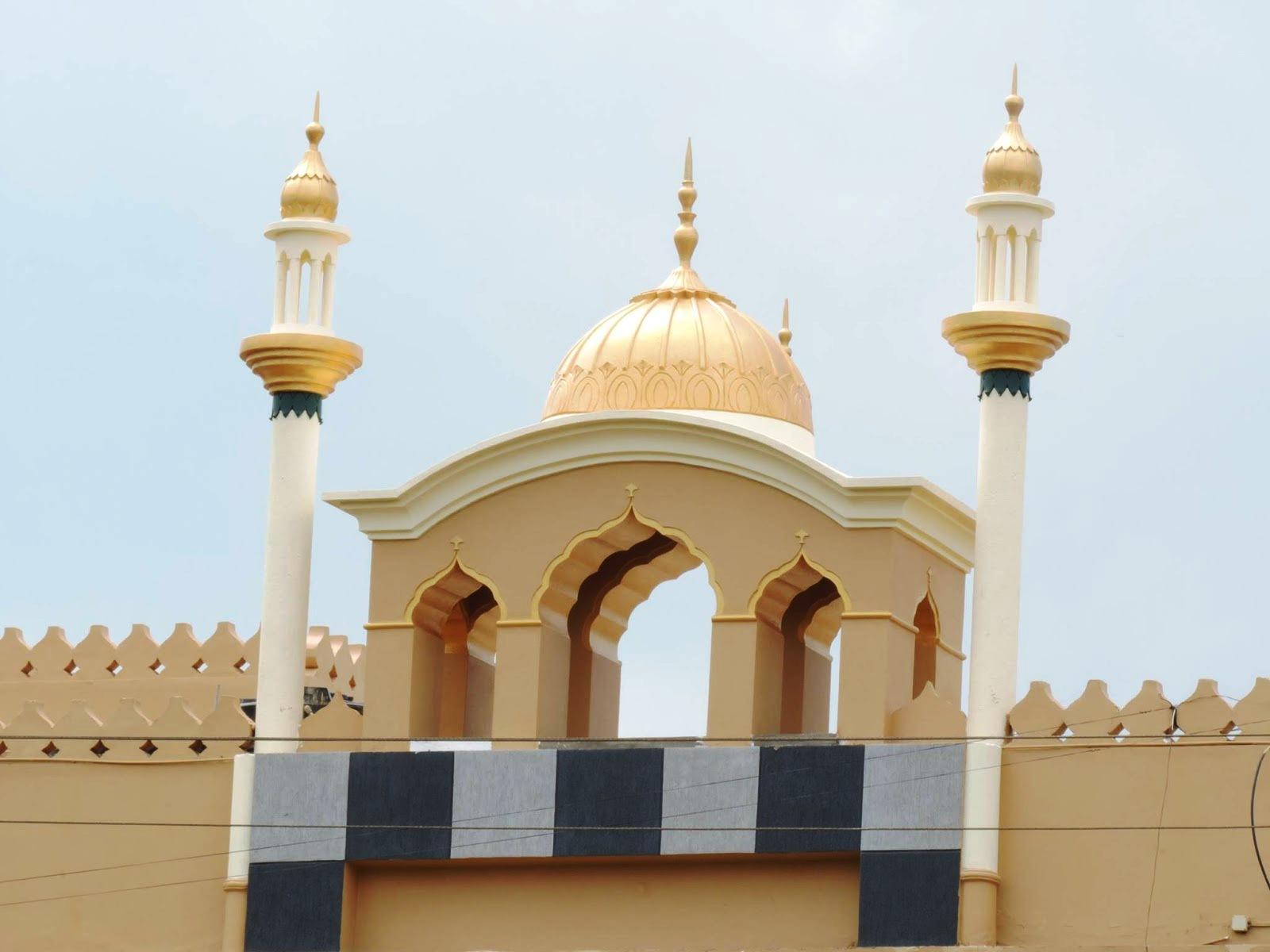 Islamic Religious Education